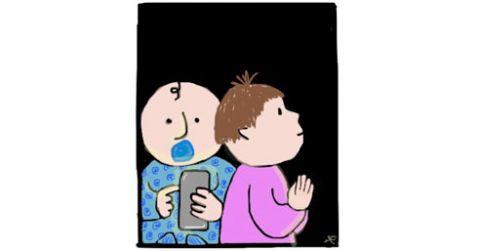 Niños virtuales o virtuosos