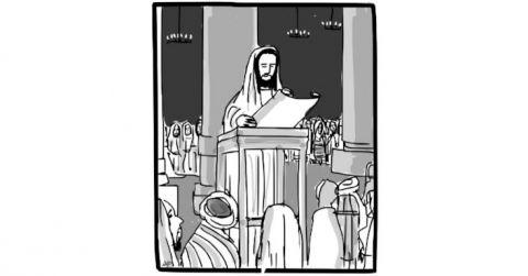 ¿Jesús tuvo hermanos?